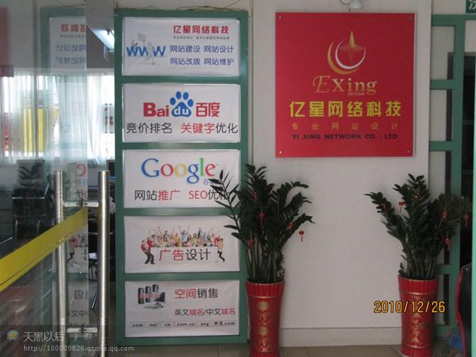 2012年清明节放假通知